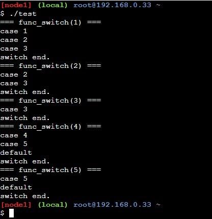 switch文でbreakを使ったサンプルの実行結果