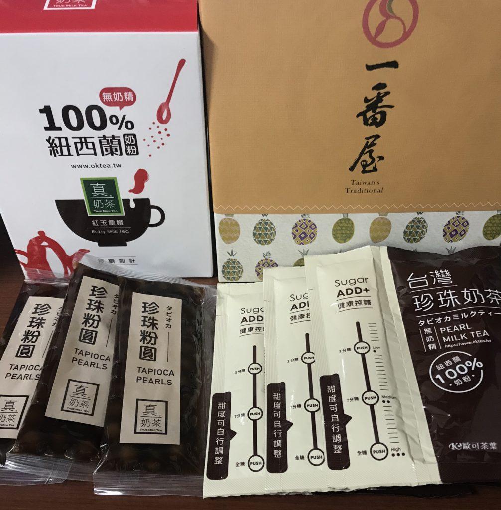 実際に台湾から届いた商品