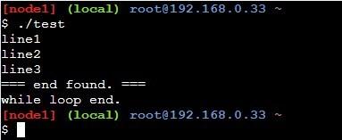 while文でbreak文を使ったサンプルの実行結果