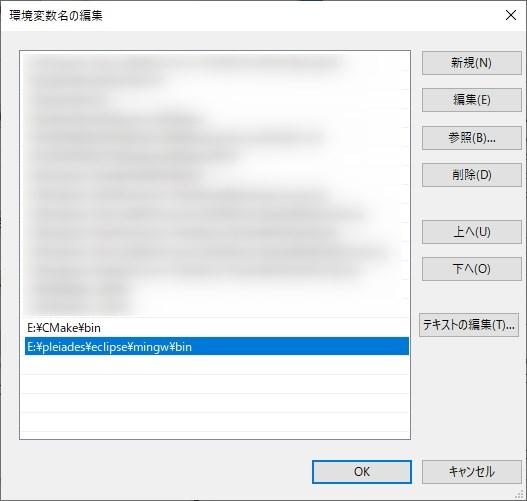 MinGW-w64のbinディレクトリのパスを設定します