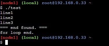 for文でbreak文を使ったサンプルの実行結果