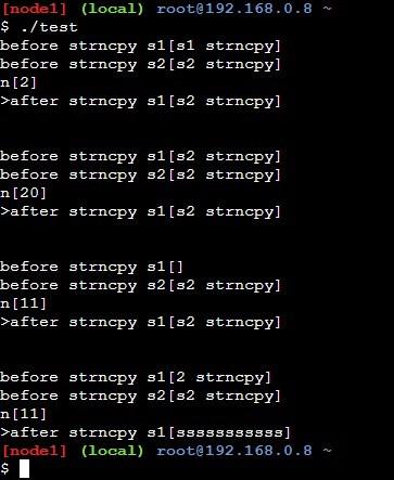 strncpyの使い方サンプルプログラムの実行結果