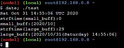 strftimeを使ったサンプルプログラムの実行結果