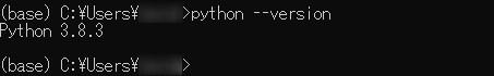 pythonのバージョン確認結果