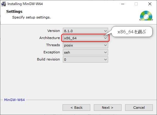 mingw-w64-install-step2